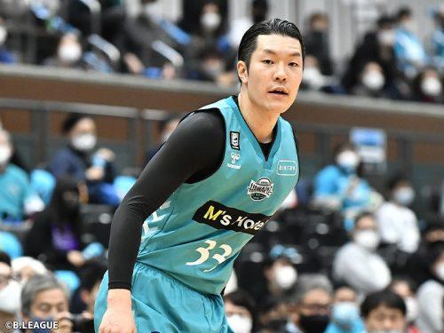 京都が内海慎吾との契約合意を発表「チームの一員として戦えることを光栄に思う」