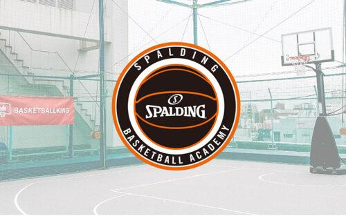 小・中学生を対象とした『スポルディングバスケットボールアカデミー』吉祥寺校開校