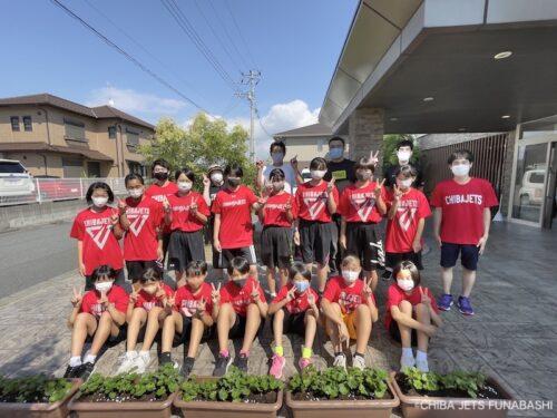 千葉ジェッツの新プロジェクトが始動…アカデミー生が介護施設で花の植付