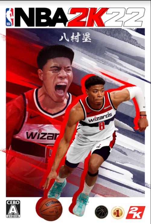 最新作『NBA 2K22』が発売開始! 改良された機能でNBAの感動と興奮を…