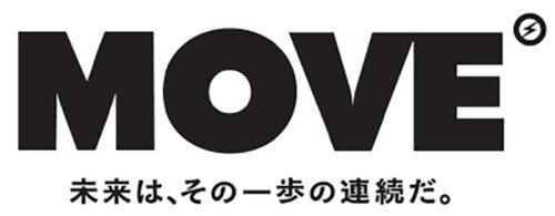 川崎ブレイブサンダースの新チームスローガンが「MOVE」に決定!